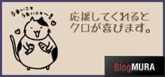 にほんブログ村 IT技術ブログ Linuxへ