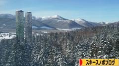にほんブログ村 スキースノボーブログへ