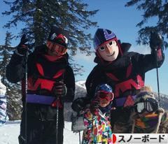 にほんブログ村 スキースノボーブログ スノーボードへ