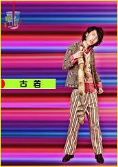 にほんブログ村 ファッションブログ 古着へ