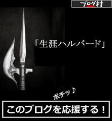にほんブログ村 ゲームブログ ウルティマオンラインへ