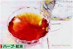 にほんブログ村 グルメブログ ハーブティー・紅茶へ