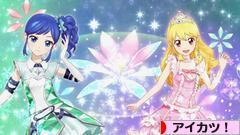 にほんブログ村 アニメブログ アイカツ!へ