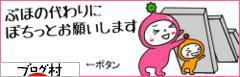 にほんブログ村 マタニティーブログへ