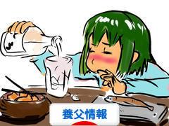 にほんブログ村 地域生活(街) 関西ブログ 養父情報へ