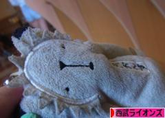 にほんブログ村 野球ブログ 埼玉西武ライオンズへ