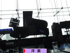 にほんブログ村 音楽ブログ 洋楽へ