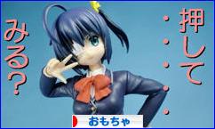 にほんブログ村 コレクションブログ おもちゃ・玩具へ