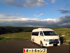 にほんブログ村 アウトドアブログ オートキャンプへ