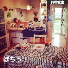 にほんブログ村 料理ブログ 料理教室へ