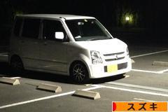 にほんブログ村 車ブログ スズキ(車)へ