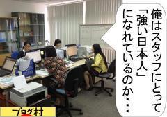 にほんブログ村 海外生活ブログ ハノイ情報へ