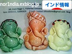 インド情報ブログランキング参加用リンク一覧