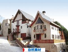 にほんブログ村 住まいブログ 自然素材住宅へ