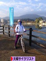 にほんブログ村 自転車ブログ 夫婦サイクリストへ