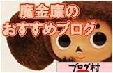 にほんブログ村 漫画ブログ コミックス感想へ
