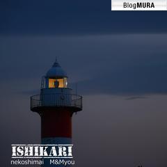 にほんブログ村 写真ブログ 北海道風景写真へ