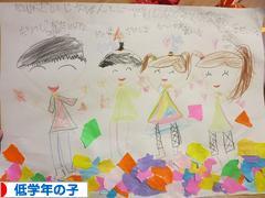 にほんブログ村 子育てブログ 小学校低学年の子(1、2、3年生)へ