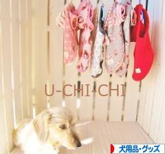 にほんブログ村 犬ブログ 犬用品・グッズへ