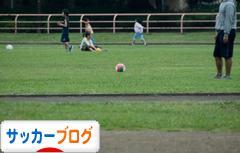 にほんブログ村 サッカーブログへ