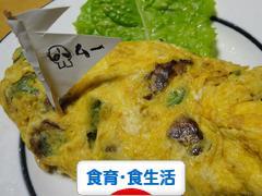にほんブログ村 健康ブログ 食育・食生活へ