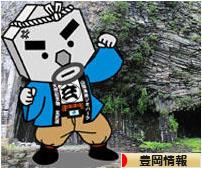 にほんブログ村 地域生活(街) 関西ブログ 豊岡情報へ