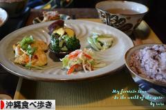 にほんブログ村 グルメブログ 沖縄食べ歩きへ