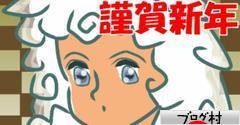 にほんブログ村 メンタルヘルスブログ 発達障害へ