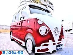 にほんブログ村 車ブログ 車 カスタムへ