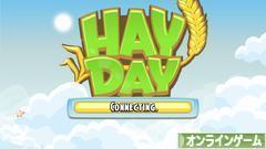 にほんブログ村 ゲームブログ オンラインゲームへ