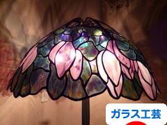 にほんブログ村 美術ブログ ガラス工芸へ