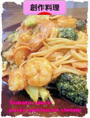 にほんブログ村 料理ブログ 創作料理へ