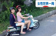 にほんブログ村 旅行ブログ 女性世界一周へ