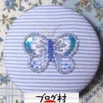 にほんブログ村 ハンドメイドブログ ビーズ刺繍へ