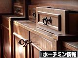 にほんブログ村 海外生活ブログ ホーチミン情報へ