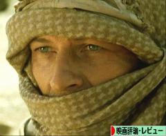 にほんブログ村 映画ブログ 映画評論・レビューへ