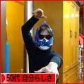 にほんブログ村 ライフスタイルブログ 50代 自分らしさへ