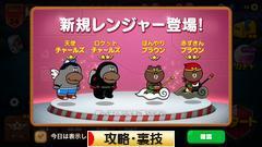 にほんブログ村 ゲームブログ ゲーム攻略・裏技へ