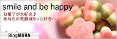 にほんブログ村 スイーツブログ 手作りお菓子(個人)へ