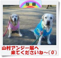 にほんブログ村 美術ブログ 版画へ