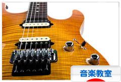 にほんブログ村 音楽ブログ 音楽教室・音楽学習へ
