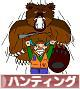 https://outdoor.blogmura.com/hunting/img/originalimg/0000760409.jpg