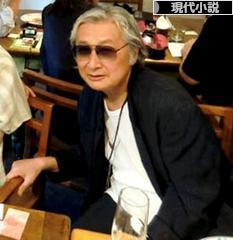 にほんブログ村 小説ブログ 現代小説へへ
