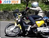 にほんブログ村 バイクブログランキングへ