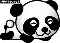 にほんブログ村 その他生活ブログ リサイクルショップへ