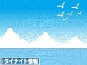 にほんブログ村 大人の生活ブログ タイナイトライフ情報(ノンアダルト)へ