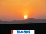 にほんブログ村 地域生活(街) 九州ブログ 熊本県情報へ