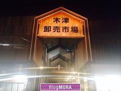 にほんブログ村 地域生活(街) 関西ブログ 大阪キタ情報へ