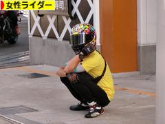 にほんブログ村 バイクブログ 女性ライダーへ