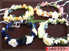 にほんブログ村 花・園芸ブログ シルクフラワーへ